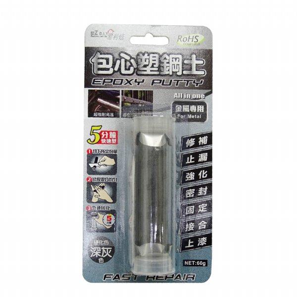 Order NO.  EZ-PRM05-9*2